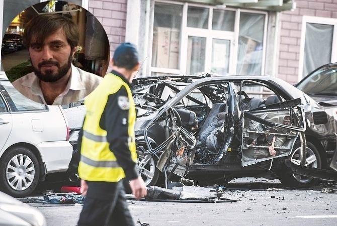 Взрыв наБессарабке: погибшего вКиеве Тимура Махаури отправили вТбилиси