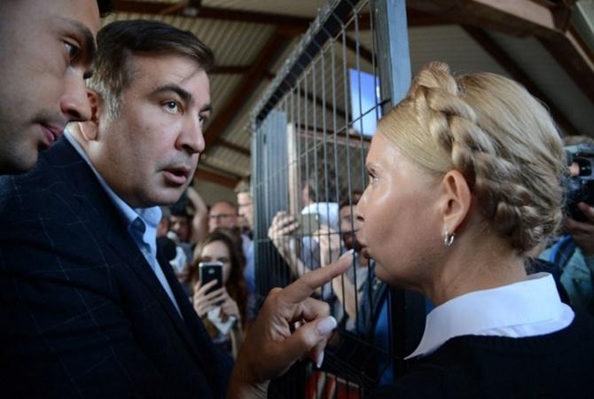 Появилось видео прорыва украинской границы сракурса Саакашвили