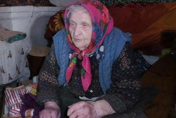 Жительница Черниговщины претендует название старейшего человека планеты