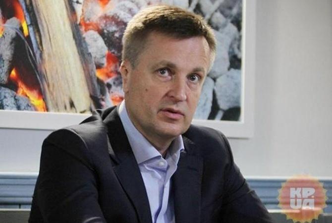Комитет защиты репортеров просит Порошенко оградить прессу отдействий СБУ