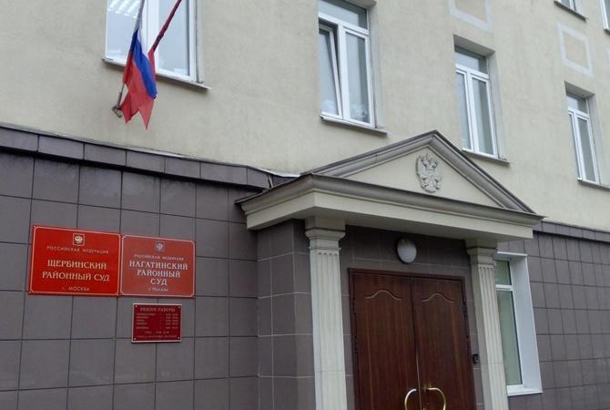 После побега обвиняемого иззала суда в столице России начали проверку