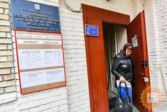 Купить больничный лист в Одинцово официально по уходу за ребенком до