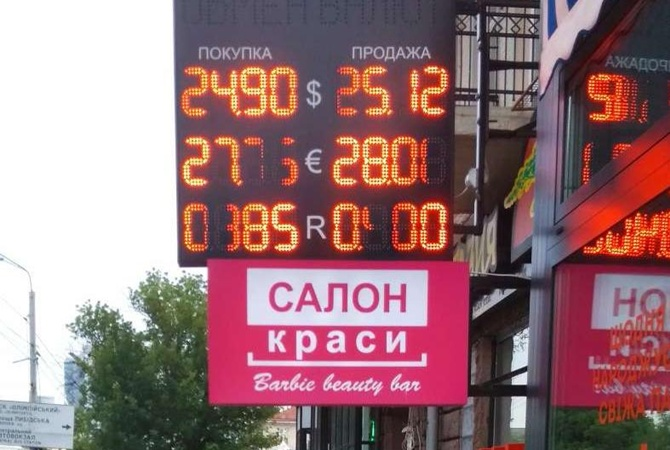 http://ki.ill.in.ua/m/670x450/24432135.jpg