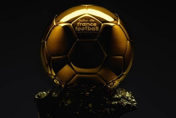 Манчестер юнайтед золотой мяч получил