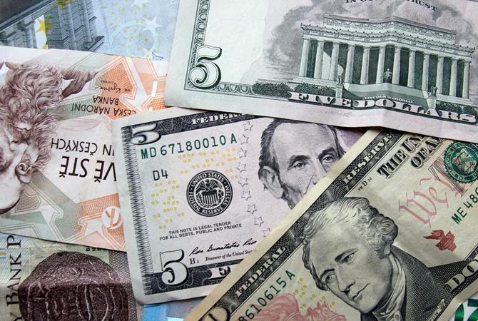 Картинки по запросу Покупаем валюту для отпуска