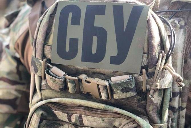Служба безпеки затримала «командира розвідвзводу