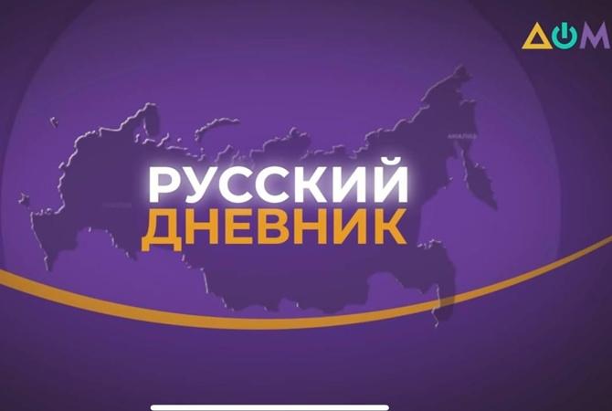 Телеканал Дом прокомментировал карту России с Крымом ...  Территория Рф с Крымом