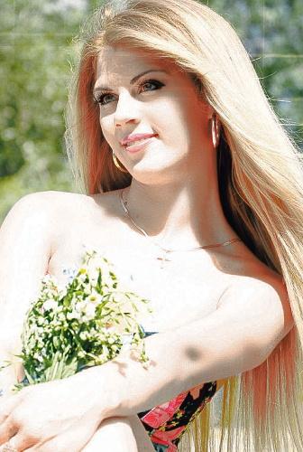 На девушку по имени мария шевченко, которая проживает в городе и родилась 2014-03-29
