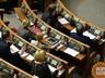 Депутаты меняют правила игры в Раде и возвращают высокие зарплаты