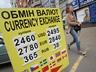 Валюты СНГ падают, а гривна относительно стабильна
