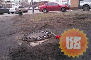 Цветок на месте гибели Чечетова.