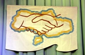 Карта Украины без Крыма в Сторожинце. Фото: storozhynets.info
