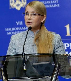 Тимошенко прилетела в США в круглой оправе от Dior за 7 тысяч гривен фото 3