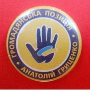 Кандидат на продажу: сколько стоит ручка Порошенко, автограф Зеленского и кукла Тимошенко фото 5