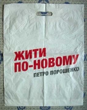 Кандидат на продажу: сколько стоит ручка Порошенко, автограф Зеленского и кукла Тимошенко фото 4