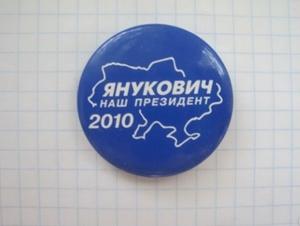 Кандидат на продажу: сколько стоит ручка Порошенко, автограф Зеленского и кукла Тимошенко фото 6