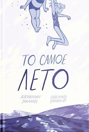 Топ-6 книг для подростков об их проблемах и радостях фото 4