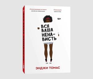 Книги для подростков: о чудо-школах, первой любви и исправлении несовершенного мира