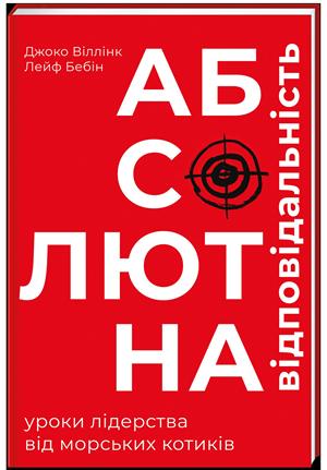 Откровения Дубилета, антиутопия от Сенцова и эротика от Укрзалізниці: что нового почитать фото 2