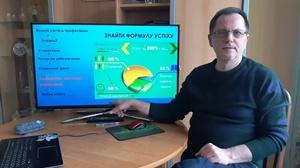 Виктор Громовой