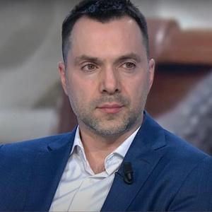 Алексей Арестович.