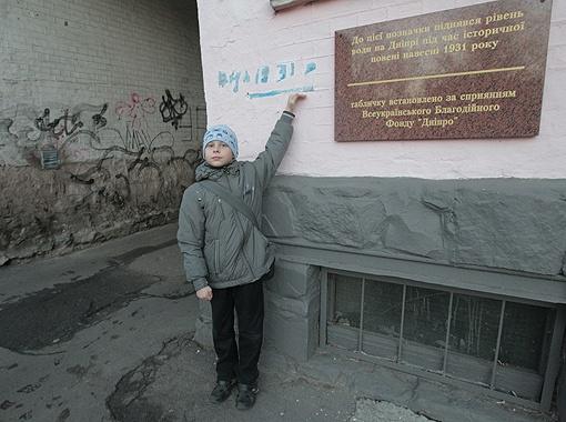 Вот какие наводнения могли быть в Киеве без моря. Фото: Максим ЛЮКОВ.