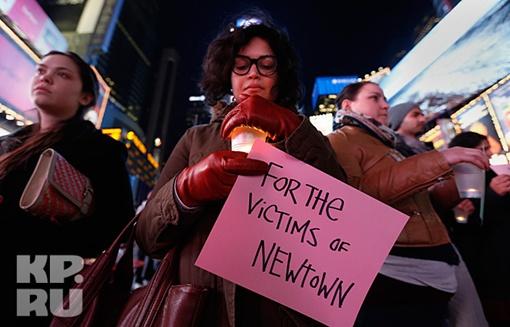 В США обявлен траур по погибшим.  Фото: REUTERS