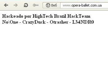 Так выглядел взломанный сайт. Фото автора