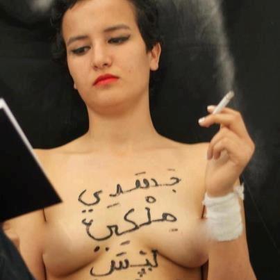 Амина выставила провокационные снимки. Фото Facebook.com