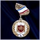 Орден Шепелева