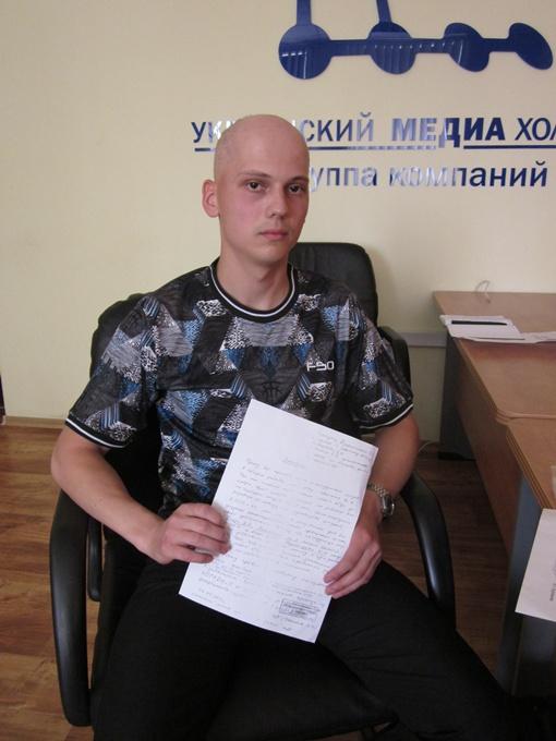 Сын Иванкива говорит, что отец никогда не жаловался на сердце. Фото: Юрий ЗИЗЕНКО