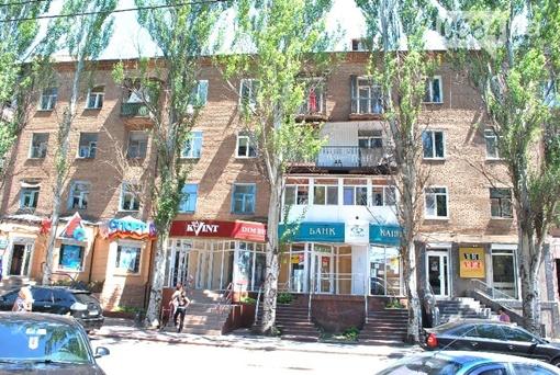Злополучный дом. Фото с сайта 0564.ua