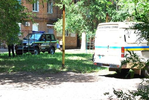 Всех детей срочно эвакуировали с площадки. Фото с сайта 0564.ua