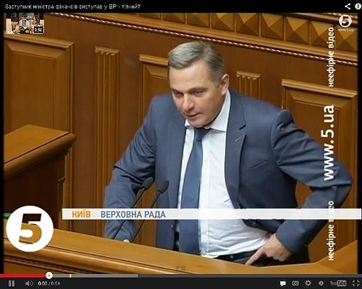 Замминистра Анатолия Мярковского обвинили в утреннем алкоголизме.