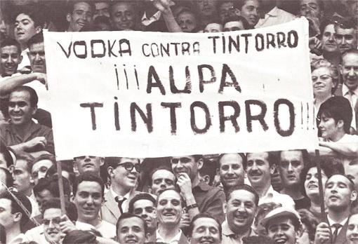 Плакат болельщиков во время финала Евро-1964 СССР - Испания: