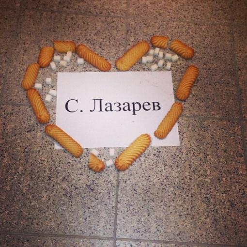 Сладкое послание Дорна. Фото: Twitter Лазарева.
