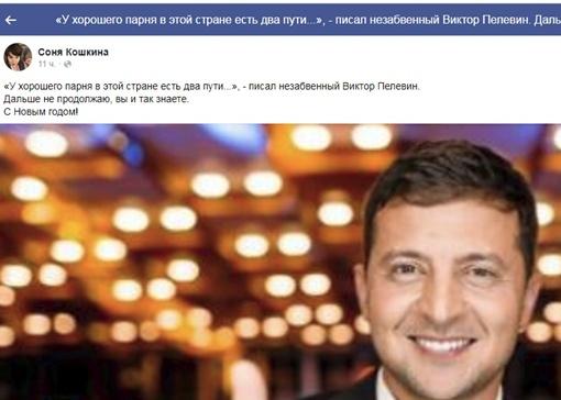 Как известные люди и политики отреагировали на заявление Зеленского – кандидата в президенты фото 2