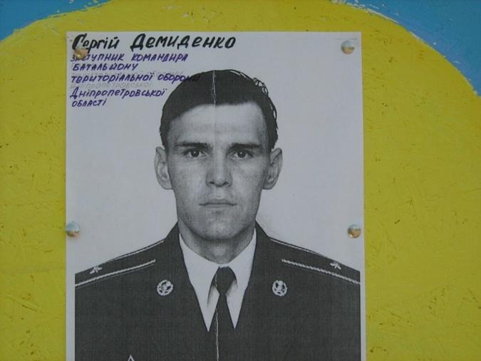 Портреты днепропетровцев пополнили мемориальную доску на аллее