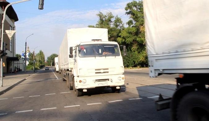 Конвой прибыл в Луганск. Фото: соцсети