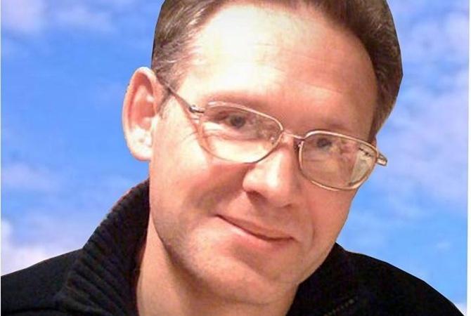 Нумеролог Сергей Авдеев