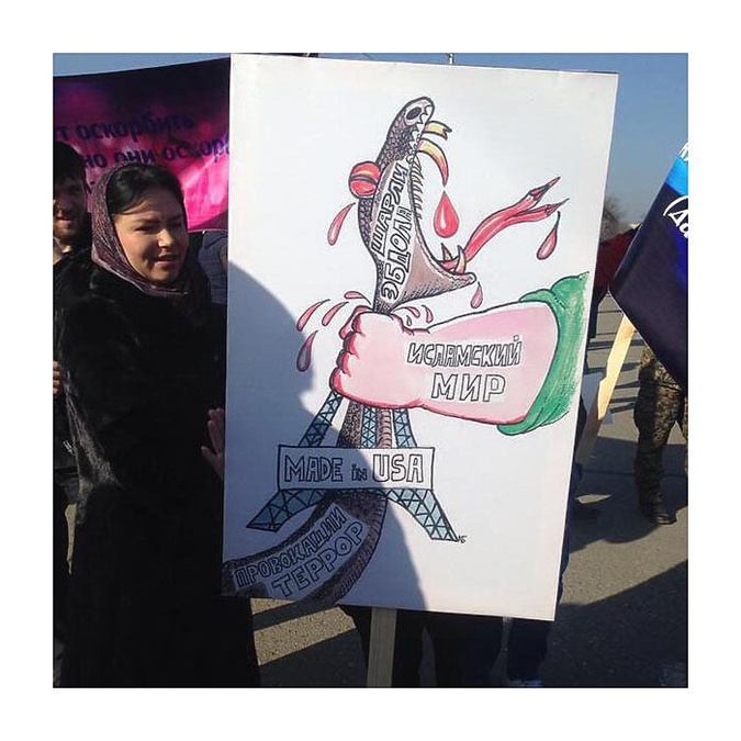 Участники акции нарисовали свои карикатуры. Фото: соцсети