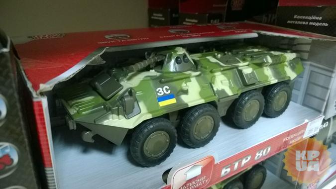 Игрушку БТР 80 продают за 355 гривен. Фото: Олег Терещенко