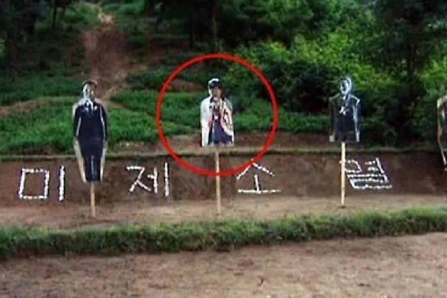 Вместо мишеней у солдат КНДР