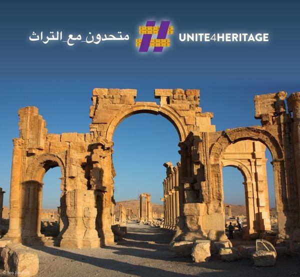Уничтоженная ИГИЛ Триумфальная арка в Пальмире.