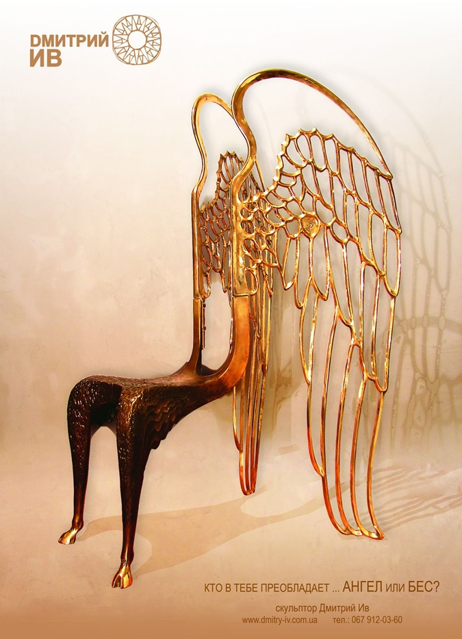 Позолоченный Трон Истины украшает будуар Моники Белуччи.