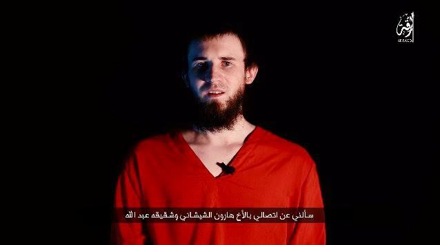 На видео ИГ чеченец рассказывает, что его завербовали в 2014 году.