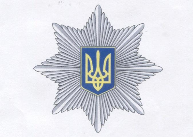 Эмблема Национальной полиции.