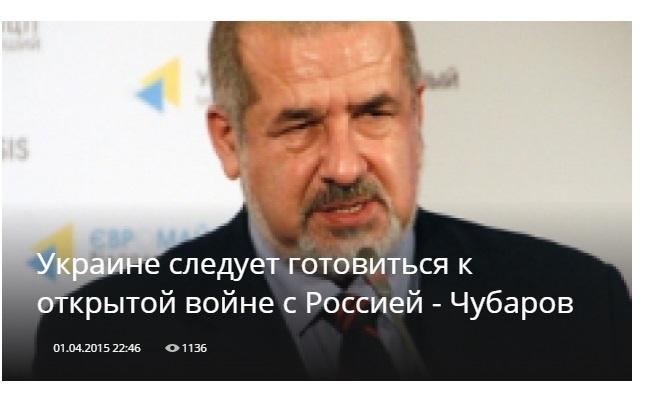 Поводом для блокировки стал комментарий Чубарова.
