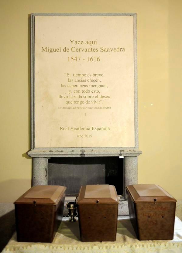 Мемориальное надгробие Сервантеса.