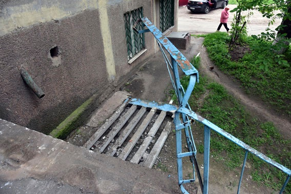 Фото: пресс-служба Нацполиции в Донецкой области.